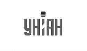 чорно-біле лого УНІАН